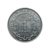 Марокко 1 франк 1951 (1370) г.
