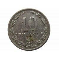Аргентина 10 сентаво 1923 г.