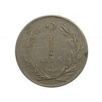 Турция 1 лира 1957 г.