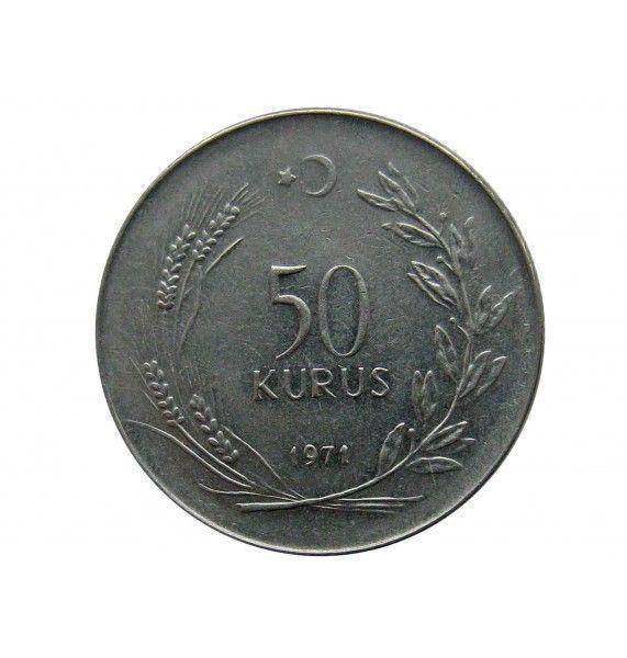 Турция 50 куруш 1971 г.