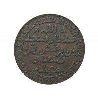 Занзибар 1 пайс 1881 (1299) г.