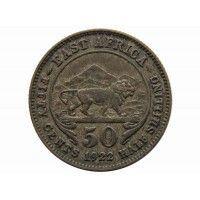 Британская Восточная Африка 50 центов 1922 г.