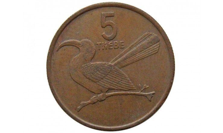 Ботсвана 5 тхебе 1981 г.