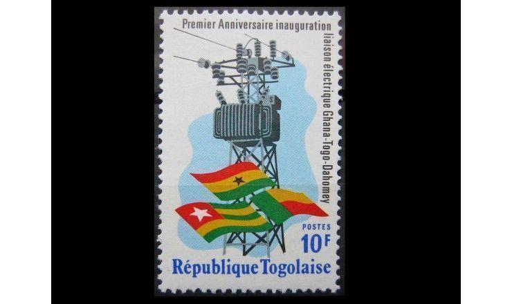 """Того 1976 г. """"Электрическая сеть между Ганой, Бенином и Того"""""""