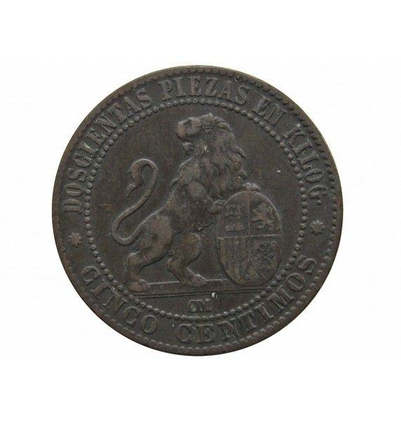 Испания 5 сентимо 1870 г.