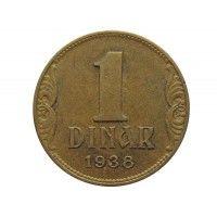 Югославия 1 динар 1938 г.