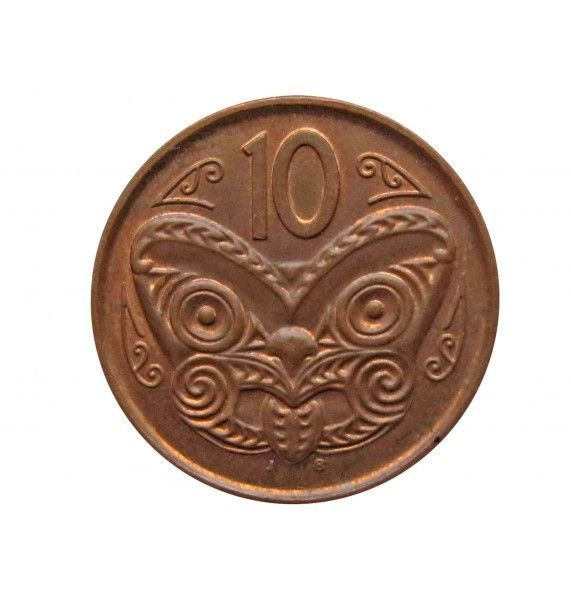 Новая Зеландия 10 центов 2006 г.