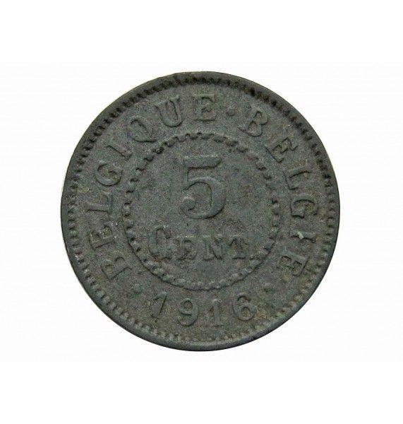 Бельгия 5 сантимов 1916 г.