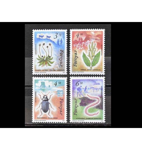 """Фарерские острова 1991 г. """"Растения распространяемые человеком (Антропохория)"""""""