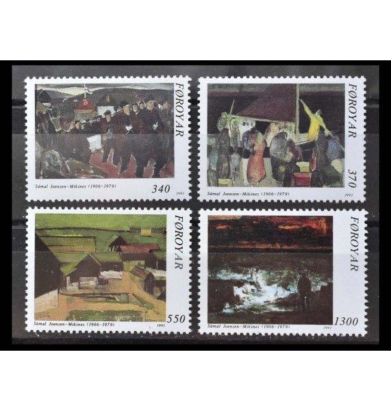 """Фарерские острова 1991 г. """"85-летие Сэмюэля Йоенсена-Микинеса"""""""
