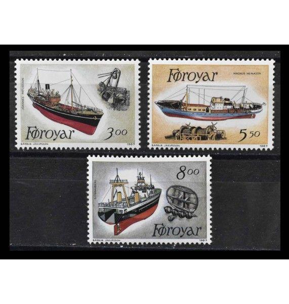 """Фарерские острова 1987 г. """"Рыболовные судна"""""""