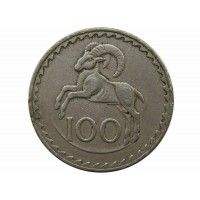 Кипр 100 милс 1973 г.