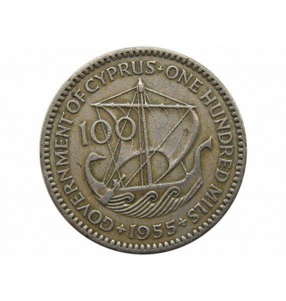 Кипр 100 милс 1955 г.