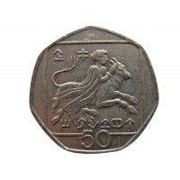 Кипр 50 центов 1994 г.