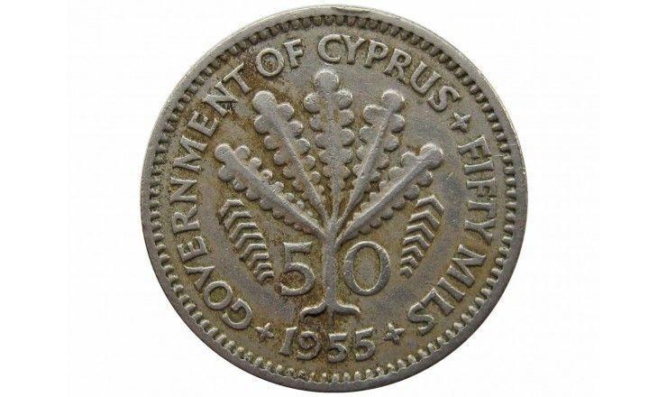 Кипр 50 милс 1955 г.