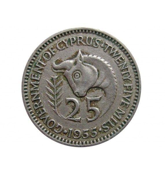 Кипр 25 милс 1955 г.