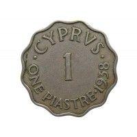 Кипр 1 пиастр 1938 г.