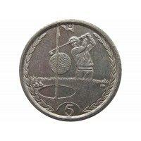 Остров Мэн 5 пенсов 1999 г. AA