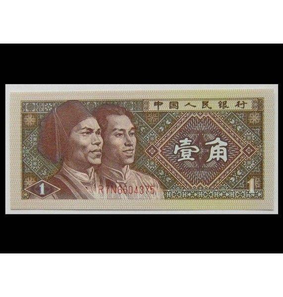 Китай 1 джао 1980 г.