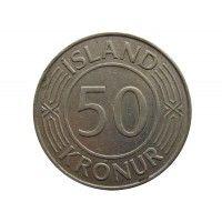 Исландия 50 крон 1974 г.