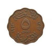 Египет 5 миллим 1943 г.