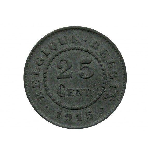 Бельгия 25 сантимов 1915 г.