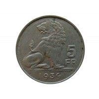 Бельгия 5 франков 1939 г. (Belgie-Belgique)