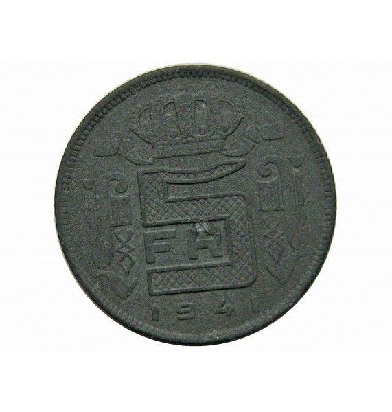 Бельгия 5 франков 1941 г. (Der Belgen)