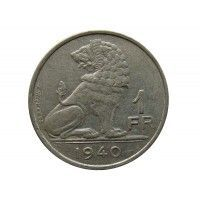 Бельгия 1 франк 1940 г. (Belgie-Belgique)