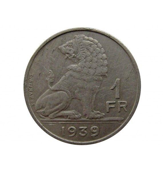 Бельгия 1 франк 1939 г. (Belgique-Belgie)