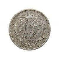 Мексика 10 сентаво 1907 г.