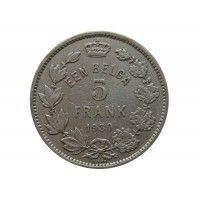 Бельгия 5 франков (1 бельга) 1930 г. (Der Belgen)