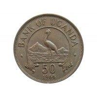 Уганда 50 центов 1966 г.
