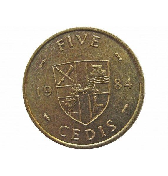 Гана 5 седи 1984 г.