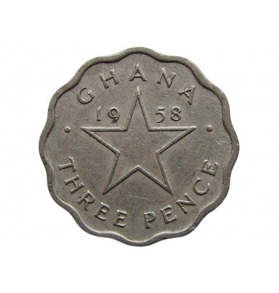 Гана 3 пенса 1958 г.