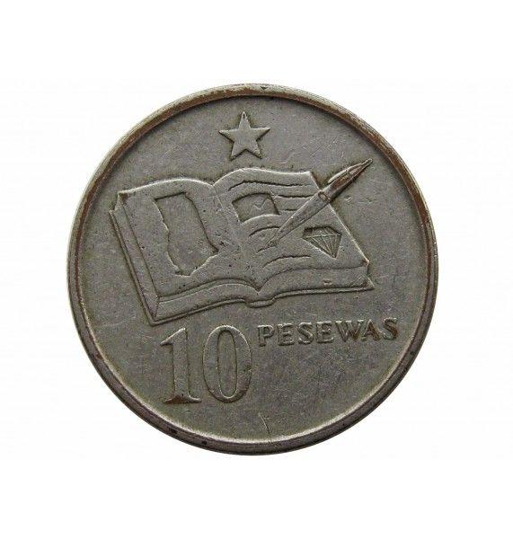 Гана 10 песева 2007 г.