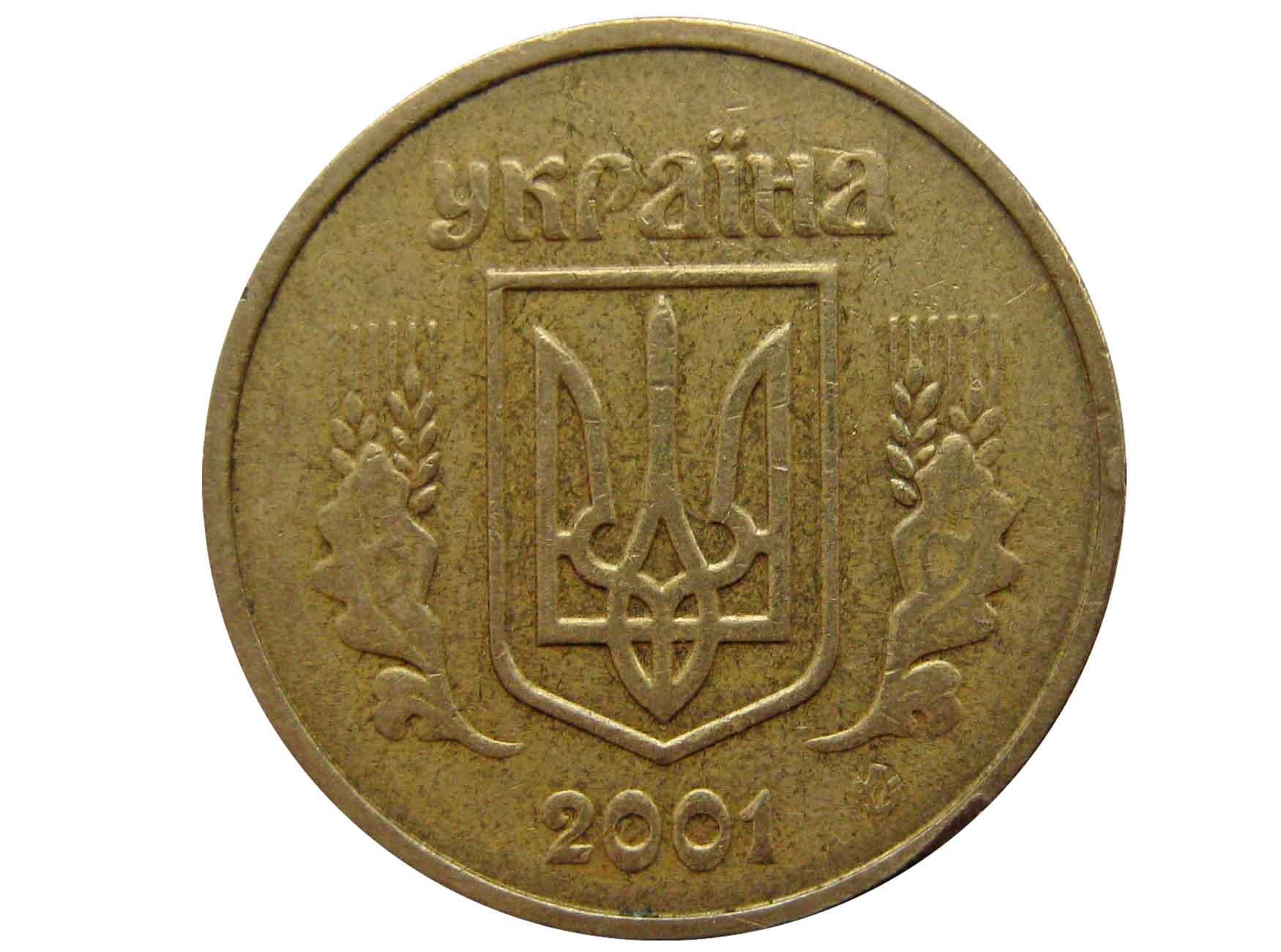Интернет Магазине 1 В Украине