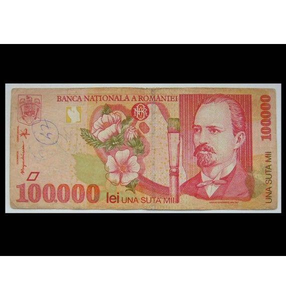 Румыния 100000 лей 1998 г.