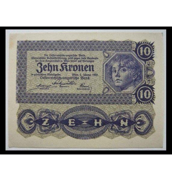 Австрия 10 крон 1922 г.