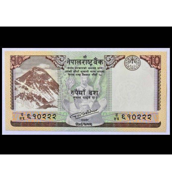 Непал 10 рупий 2017 г.