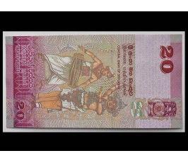 Шри-Ланка 20 рупий 2015 г.