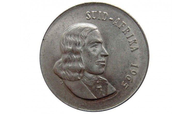 Южная Африка 20 центов 1965 г.