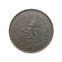 Гонконг 1 доллар 1979 г.