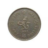 Гонконг 1 доллар 1980 г.