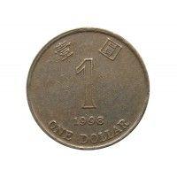 Гонконг 1 доллар 1998 г.