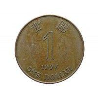 Гонконг 1 доллар 1997 г.