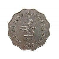 Гонконг 2 доллара 1975 г.