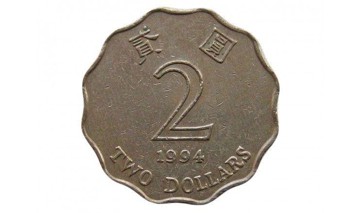 Гонконг 2 доллара 1994 г.
