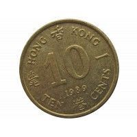 Гонконг 10 центов 1989 г.