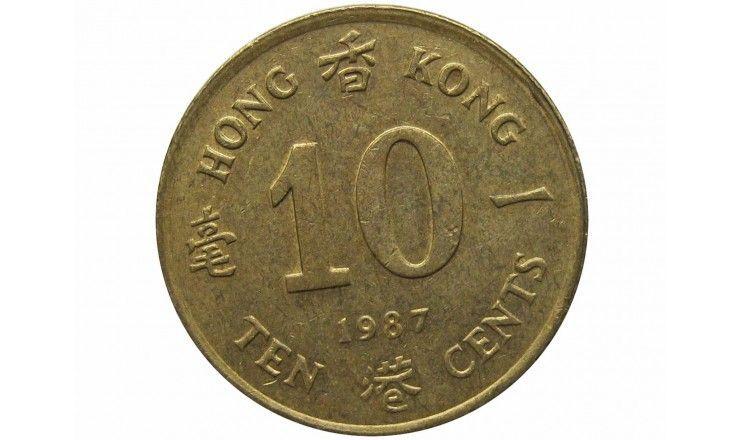 Гонконг 10 центов 1987 г.